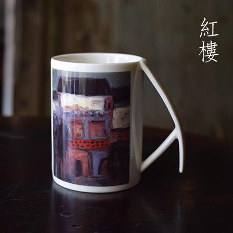 ツルハシマグカップ - 油絵