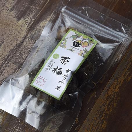 【買三送一】任選本店最受歡迎茶食!凍頂茶梅、天然果乾買三送一